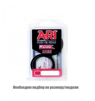 Ariete ARI.107 TCY Сальники вилки (комплект) 43x52.7x9.5/10.5